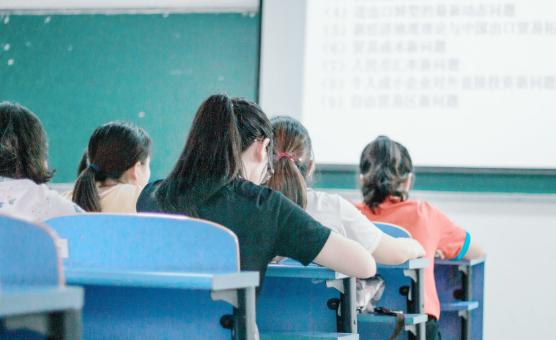 05.30 砣友们, 你认为学生的成绩和老师有关系吗? 一起来聊聊吧!