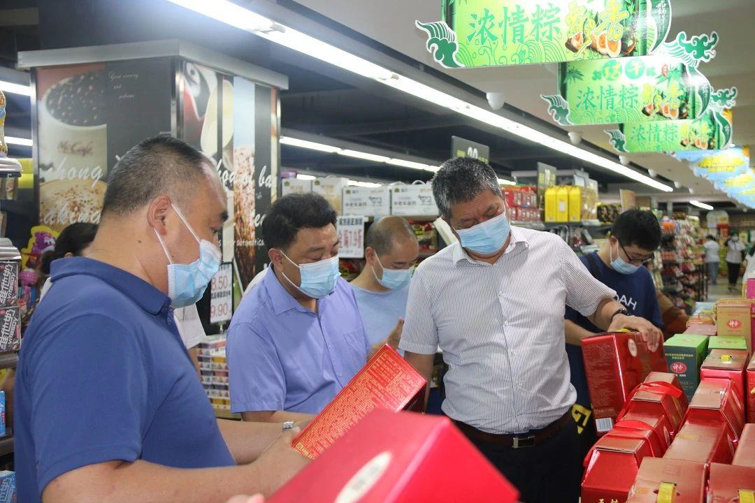 柯振华带队检查 端午节前食品安全和疫情防控工作