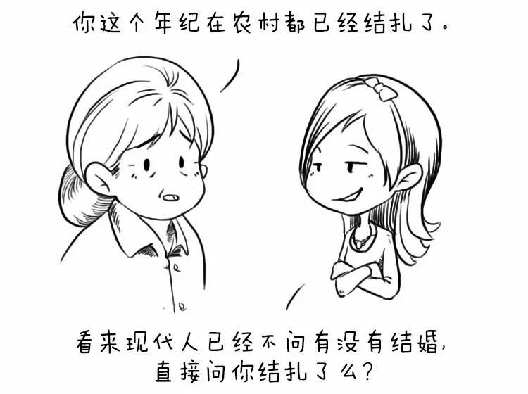 08.04【水灵子邀你领取评论红包】大家来说说奇葩的催婚理由,30不嫁就怎么滴?